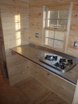 Stove side enclosed!